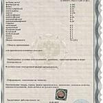 sertificate (1)