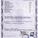 sertificate (10)