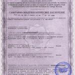 sertificate (11)