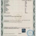 sertificate (12)