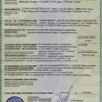 sertificate (3)
