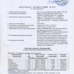sertificate (5)
