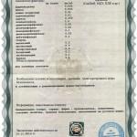 sertificate (6)