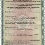 sertificate (7)