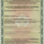 sertificate (9)